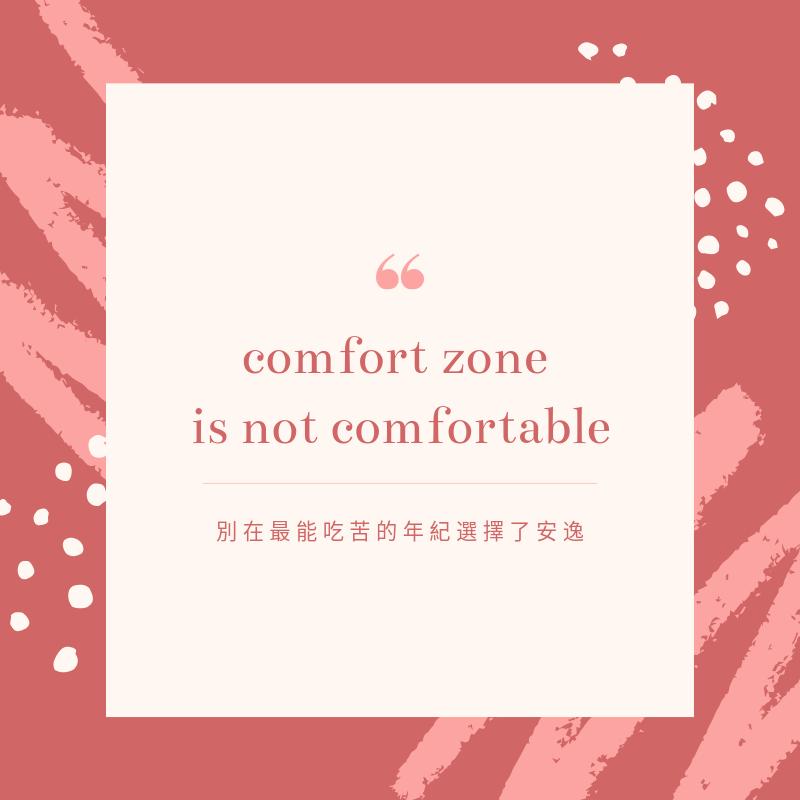 comfort zone is not comfortable